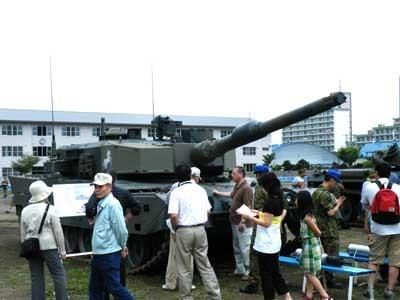 90式戦車.jpg