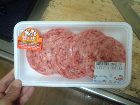まんまるステーキ.jpg