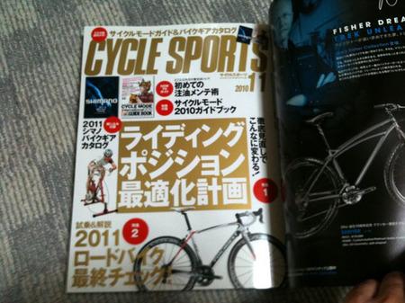 サイクルスポーツ3.jpg
