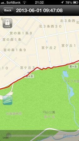 IMG_0658 トピークパノバイク.jpg