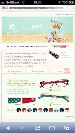 IMG_0697 earth music & ecology×JINS.jpg