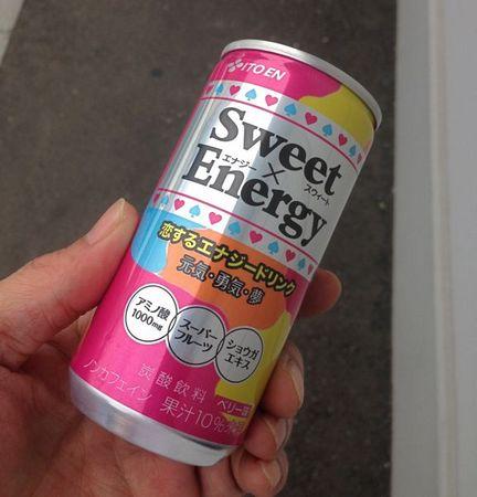 IMG_1005 sweet & enagy 恋するエナジードリンク 伊藤園.jpg