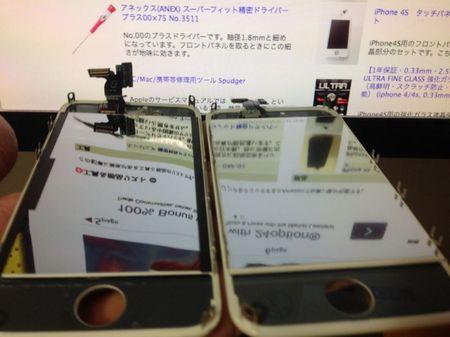 IMG_1291 iphone4sガラス交換.jpg